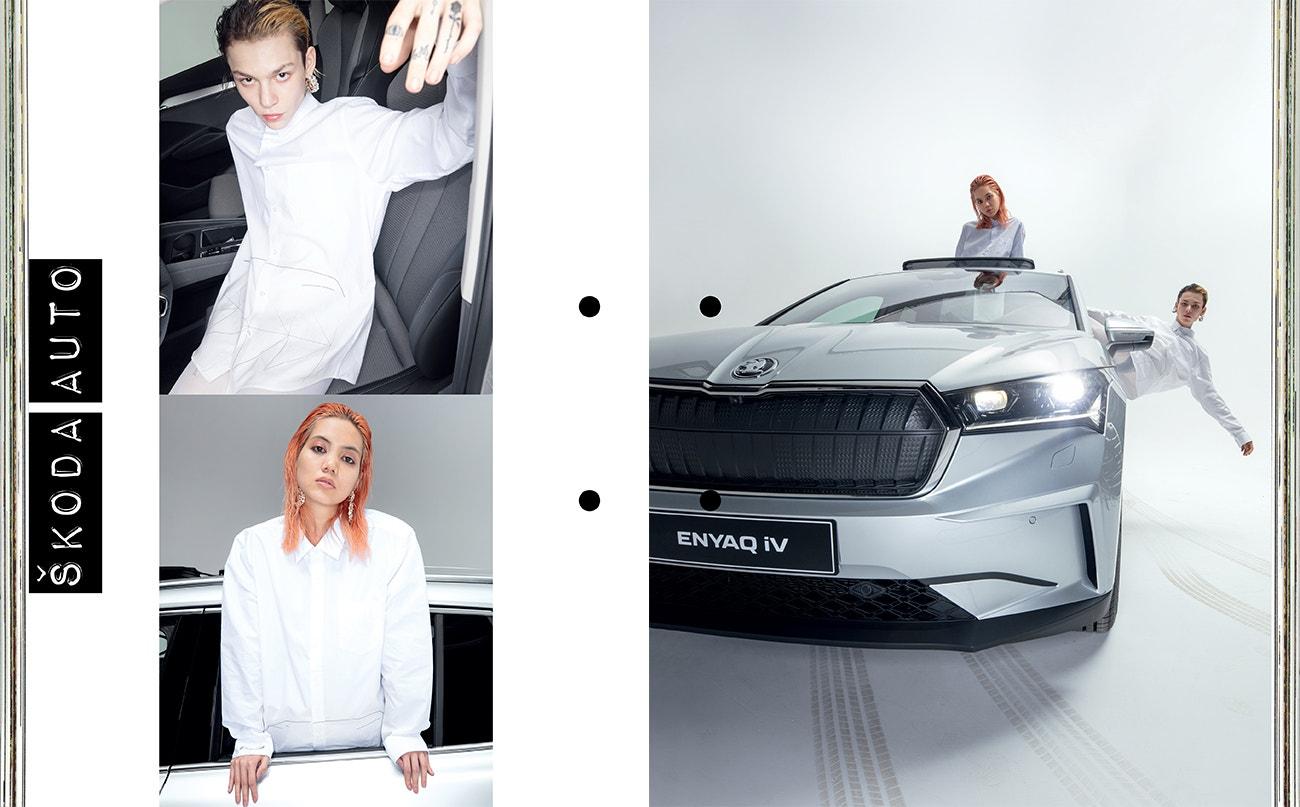 Škoda Auto Shirt