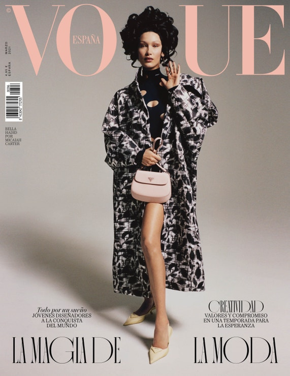 Vogue Spain, březen 2021