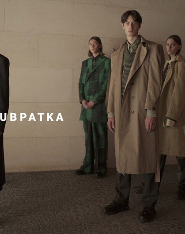 JAKUBPATKA Menswear Spring Summer 2022