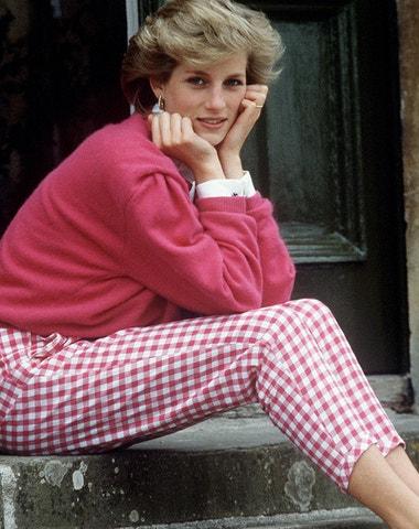 V čem doma chodila princezna Diana