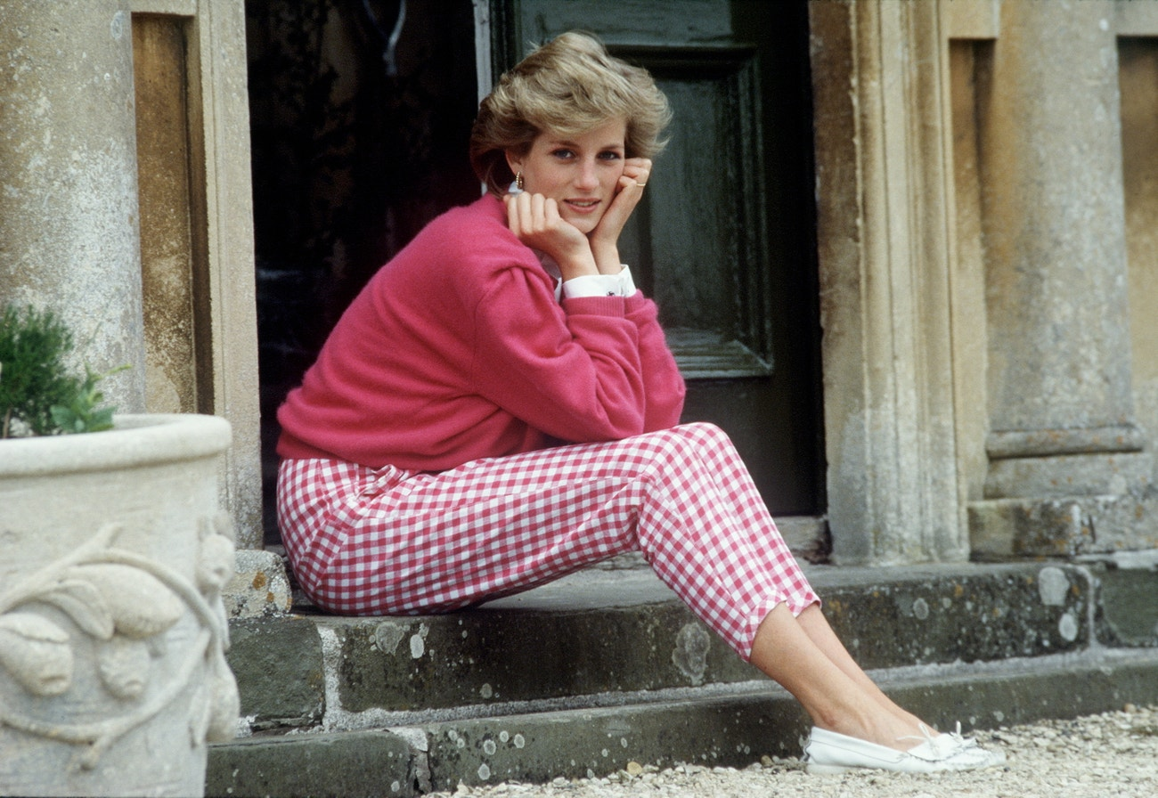 Princezna Diana na schodech rodinné rezidence Highgrove, 18. července 1986